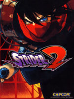 Strider 2 — 1999 at Barcade® at St. Mark's Place in New York, NY