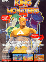 King Of The Monsters 2 — 1992 at Barcade® at St. Mark's Place in New York, NY