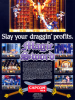 Magic Sword — 1990 at Barcade® at St. Mark's Place in New York, NY   arcade video game