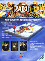 Daioh — 1993 at Barcade® at St. Mark's Place in New York, NY