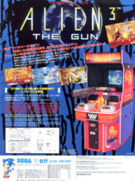 Alien 3: The Gun — 1993 at Barcade® at St. Mark's Place in New York, NY