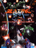 Blazing Star — 1998 at Barcade® at St. Mark's Place in New York, NY