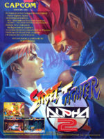 Street Fighter Alpha 2 — 1996 at Barcade® at St. Mark's Place in New York, NY
