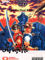 Sengoku — 1991 at Barcade® at St. Mark's Place in New York, NY