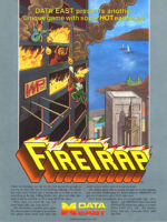 Fire Trap — 1986 at Barcade® at St. Mark's Place in New York, NY | arcade video game