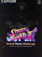 Super Street Fighter II X: GrandMasterChallenge — 1994 at Barcade® at St. Mark's Place in New York, NY | arcade video game